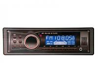 Автомагнитола Pioner 6148 USB/MP3/FM