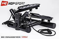Степпер Hop-Sport HS-20S  для дома и спортзала