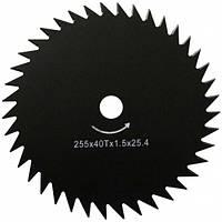 Нож для мотокосы X-Treme 255*25,4*1,6мм*40Т