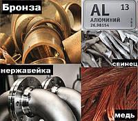 Приём лома  металлов в Кривом Роге