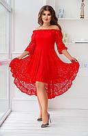 Платье из гипюра Келли красный 48-54 р