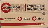 Струбцина пружинна 38мм INTERTOOL HT-6032, фото 2