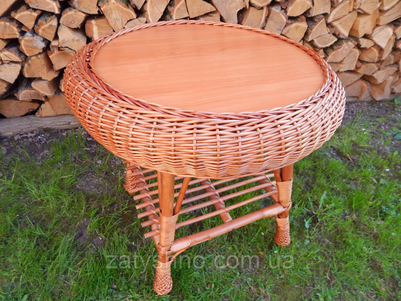 Журнальний плетений стіл 50 см в діаметрі