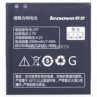 Аккумулятор Lenovo BL197 для A800 / A820 / S720 / S750 / S870e