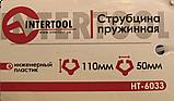 Струбцина пружинна 50мм INTERTOOL HT-6033, фото 2