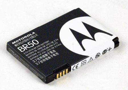 Аккумулятор Motorola BR50 для Razr V3 / Pebble U6