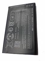 Аккумулятор Nokia BL-4UL (Nokia 225)