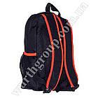 Рюкзак для активного отдыха Wurth, фото 2