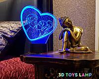"""3D светильник """"Влюбленные"""" 3DTOYSLAMP, фото 1"""