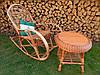 Кресло качалка плетеная  с кофейным столом