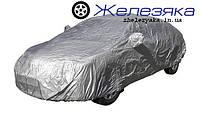 Тент автомобильный универсальный размер L (тип Lanos, ВАЗ седан)