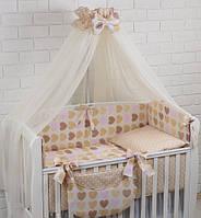 """Постельный набор в детскую кроватку для девочки """"Сердечки с горошком"""" розовый с бежевым, фото 1"""