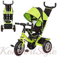 Велосипед детский трёхколесный надувные колеса (M 3113-4A) салатовый