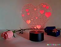 """Детский ночник - светильник """"Люблю тебя"""" 3DTOYSLAMP, фото 1"""