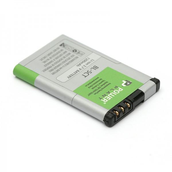 Аккумулятор PowerPlant Nokia BL-5CT (C3, C5, C6, 3720) - A99.com.ua в Киеве