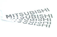 """Наклейка на  автомобиль  """"Mitsubishi"""" 300*30 мм"""