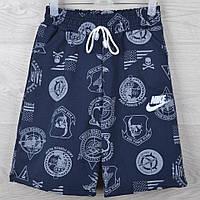 Штаны плащевка для мальчиков оптом в Украине. Сравнить цены, купить ... 65f7b0ce2c8