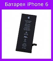 Оригинальный аккумулятор для на iPhone 6(1810mAh)
