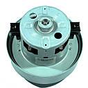 Мотор для пылесоса samsung 1600W (VCM-K40HU), фото 4