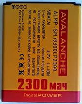 Аккумулятор Samsung i9300 i9080,i9082 Galaxy S3 Avalanche Premium 2300 mAh