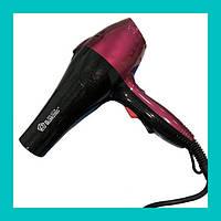 Фен для волос Domotec MS-9778