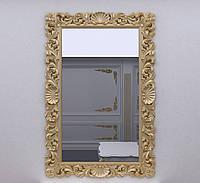 Зеркало резное в золотой раме MIRROR 001