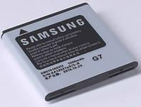Аккумулятор для Samsung I9000 Galaxy S - EB575152VU