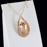 Шикарный кулон с кристаллами Swarovski + цепочка, покрытые золотом 0818