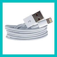 Шнур для iPhone переходник USB на Iphone (1м) PLASTIC!Акция