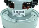 Мотор для пылесоса SAMSUNG 1800W (D=135 mm, H=112 mm), фото 3