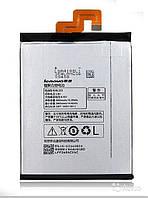 Аккумулятор для телефона Lenovo BL223 K920, Vibe Z2 Pro