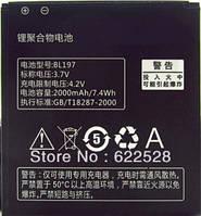 Аккумулятор оригинальный Lenovo S720, S750, S870, A800, A820 - BL197