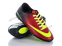 Nike бутсы оптом в Украине. Сравнить цены, купить потребительские ... 84032a08c63