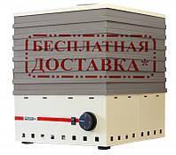 Электросушилка металлическая для фруктов и овощей Profit M (Профит М) ЕСП-1 820 Вт объемом 35 литров  Слоновая кость