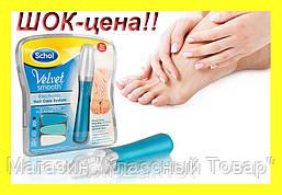 Электрическая пилка для ногтей schol Nail Care