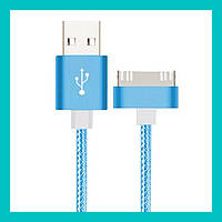 Шнур переходник USB на iPhone 4 (1м) corp