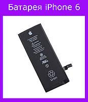 Оригинальный аккумулятор для на iPhone 6(1810mAh)!Акция