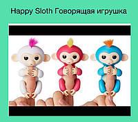 """Говорящие игрушки """"Happy Sloth"""". Говорящие обезьянки!Акция"""