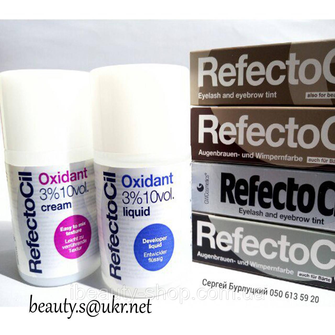3% Окислитель RefectoCil Oxidant (Рефектоцил) крем 3 % ,100 мл