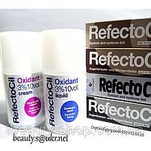 3% Окислювач RefectoCil Oxidant (Рефектоціл) крем 3 % ,100 мл