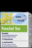 Органический чай с фенхелем Das gesunde Plus Fenchel