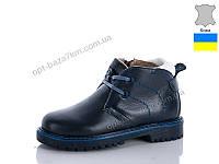 Ботинки детские Bistfor 68470-223-224YT (31-34) - купить оптом на 7км в одессе