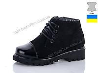 Ботинки детские Bistfor 69032-46-276YT (28-30) - купить оптом на 7км в одессе