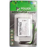 Батарея CameronSino для Htc Desire Z. 1500mAh/5.55Wh. X-Longer
