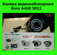 Камера видеонаблюдения Sony Anbit 5012