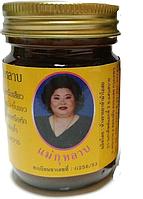 Тайский черный бальзам - бальзам с черным кунжутом