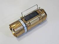Кемпинговый фонарик Bailong 9688