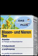 Органический травяной чай для лечения мочевого пузыря и почек Das gesunde Plus  Blasen - und Nieren