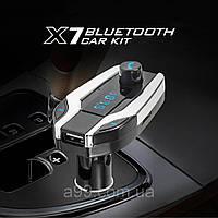 Беспроводной ресивер автомобильный Car Bluetooth Receiver X7 hands-Free