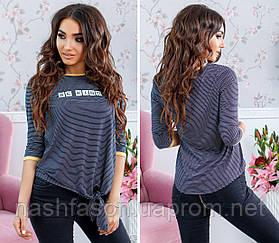 Жіноча футболка BE KIND 648